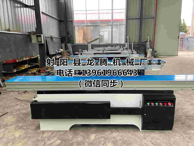 精密裁板锯MJ6128木工手动推台90°角拉锯