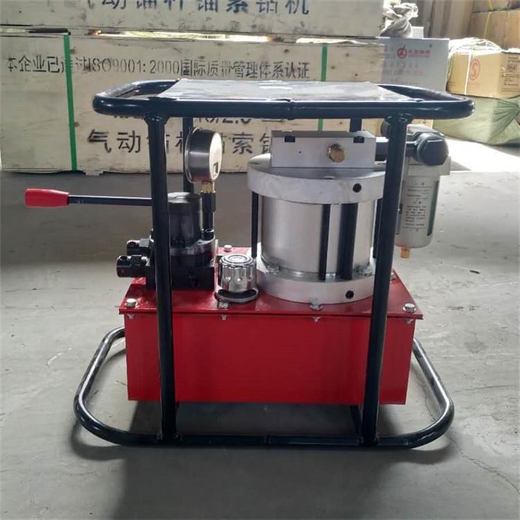 山东生产气动液压油泵铁张拉机具