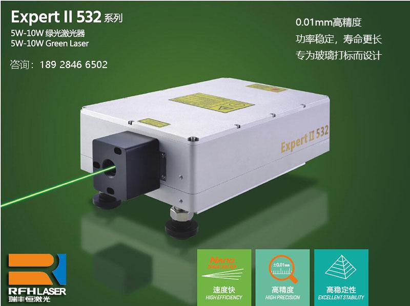 绿光激光器解决硅晶圆片微孔、盲孔高精细打标问题