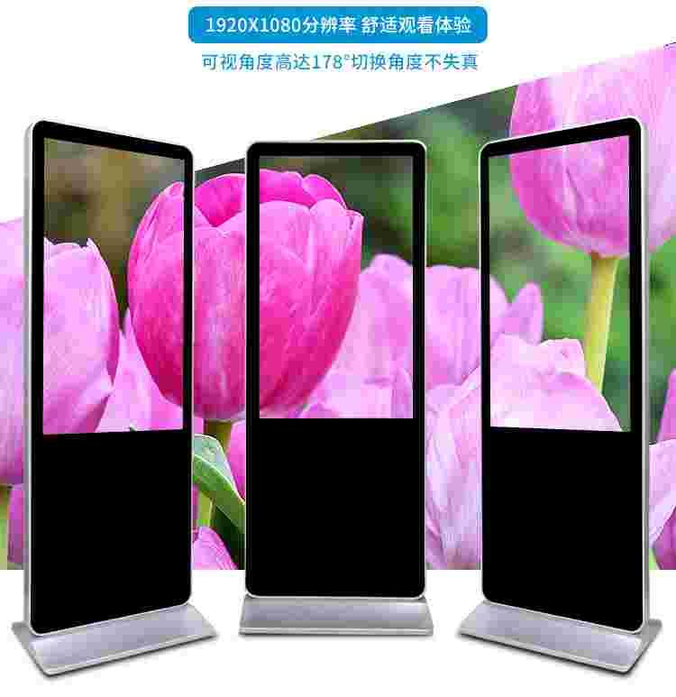 立式广告机显示屏智能高清液晶落地式一体机55寸