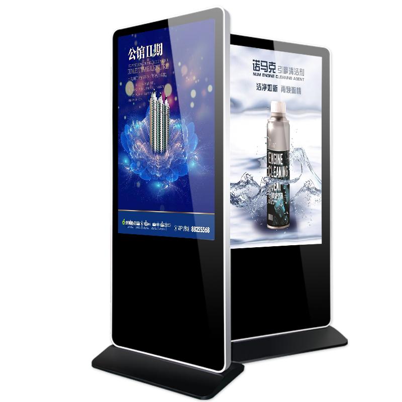 立式广告机显示屏65寸落地LED网络高清电子触摸查询一体机