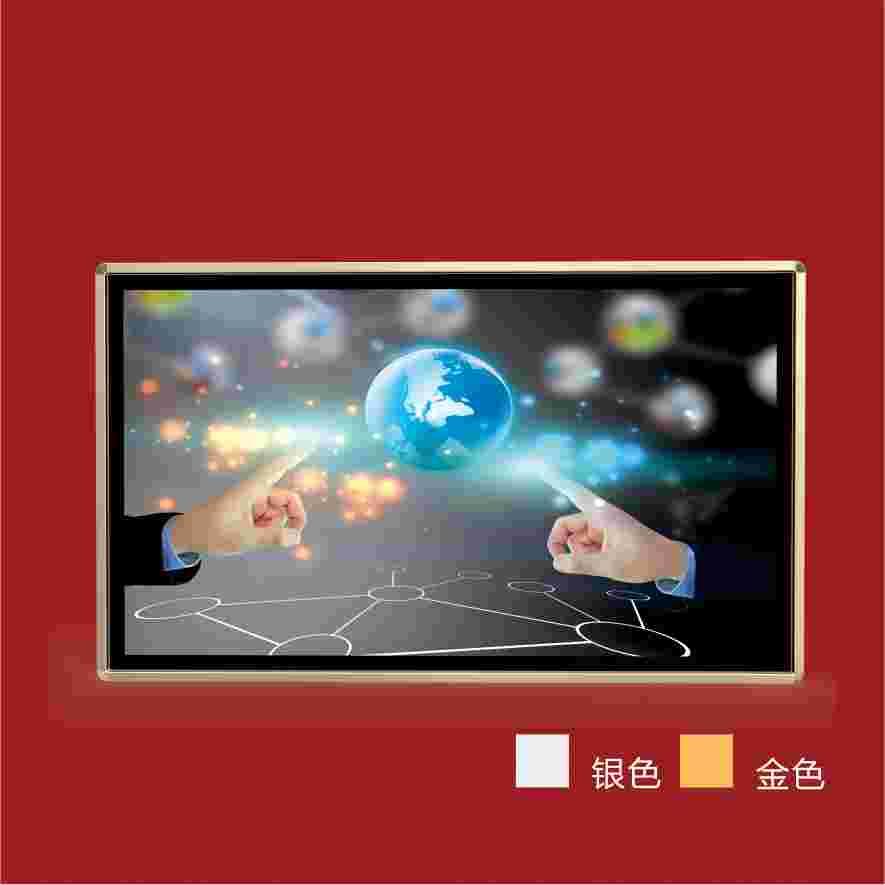 画佳仕21.5寸壁挂广告显示屏触摸产品查询一体机图价仅供参考