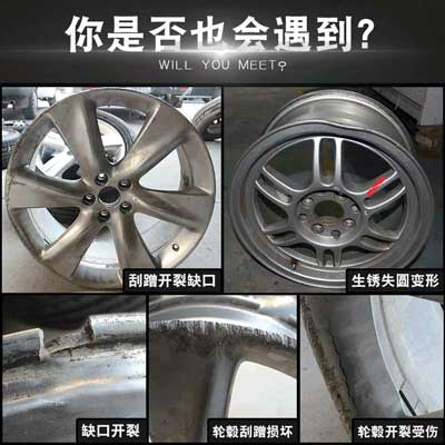 轮毂翻新修复_上海汽车