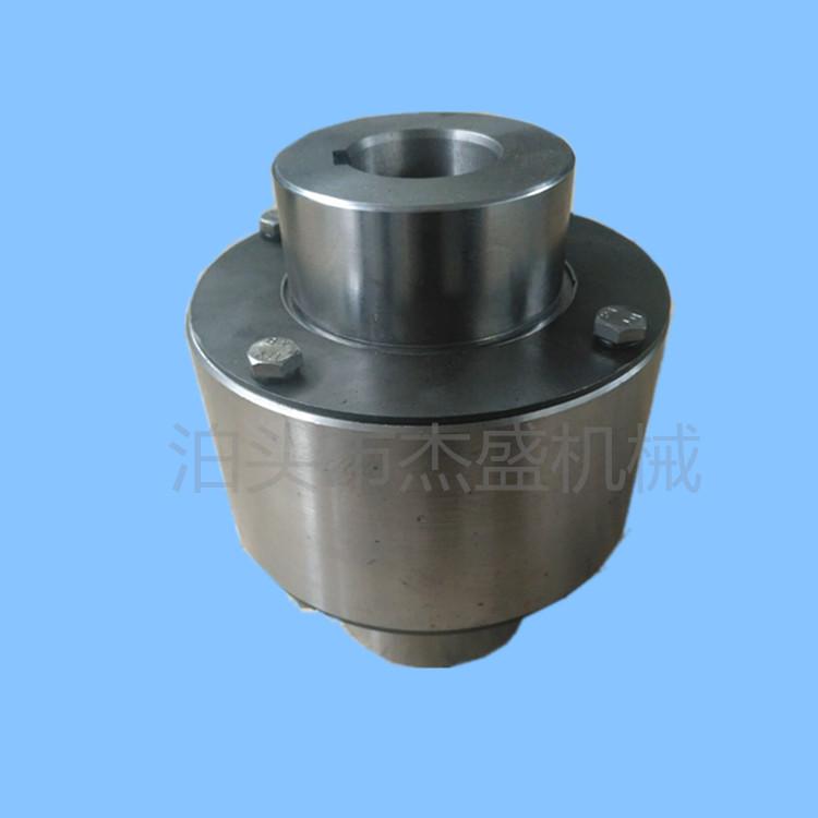 ZL(LZ)弹性注销齿式联轴器
