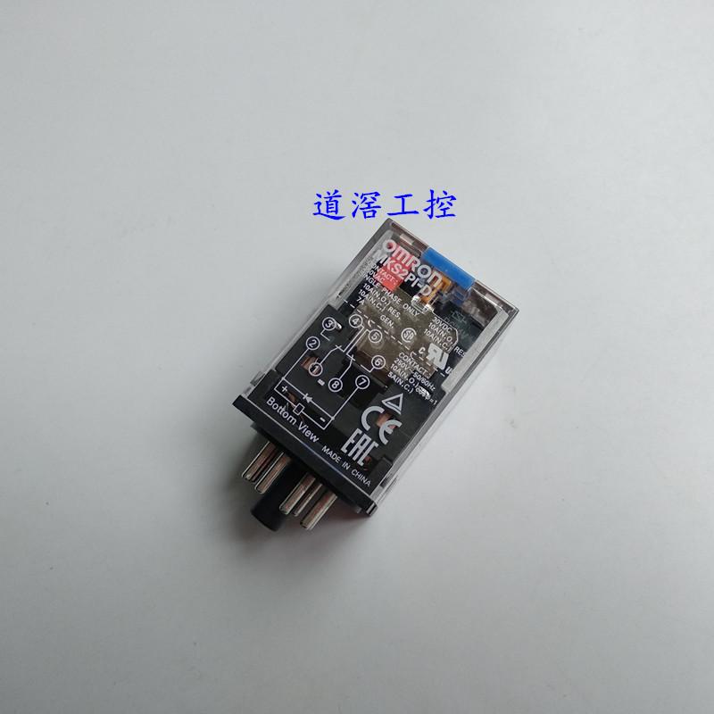 MKS2PI-DDC24VOMRON欧姆龙功率继电器现货
