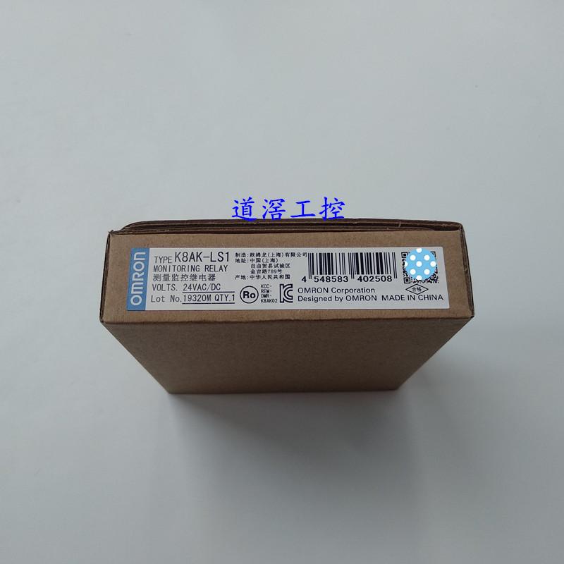 K8AK-LS1220VACOMRON欧姆龙数字面板表现货