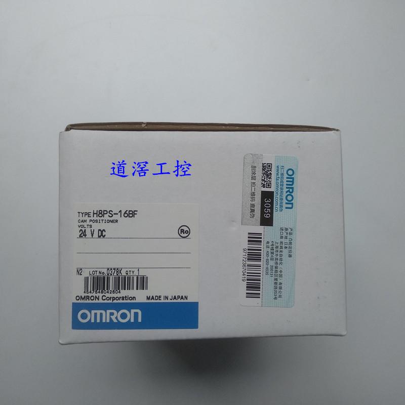 H8PS-32AOMRON欧姆龙凸轮定位器现货