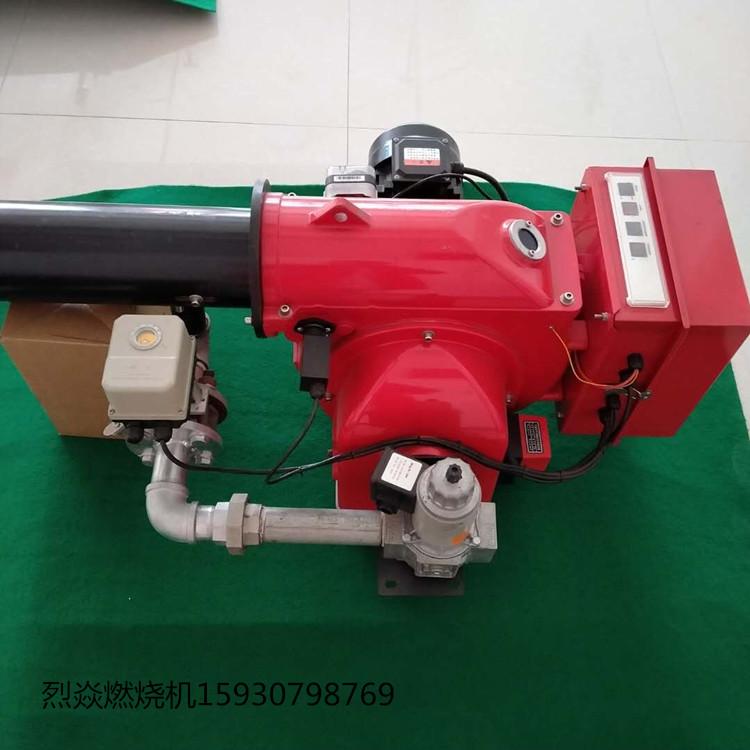 烈焱燃烧机具体价格热销各种型号可异型定制