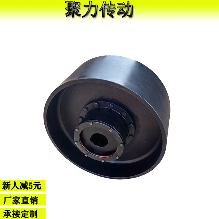 带制动轮鼓形齿式联轴器厂家生产NGCL型减速机