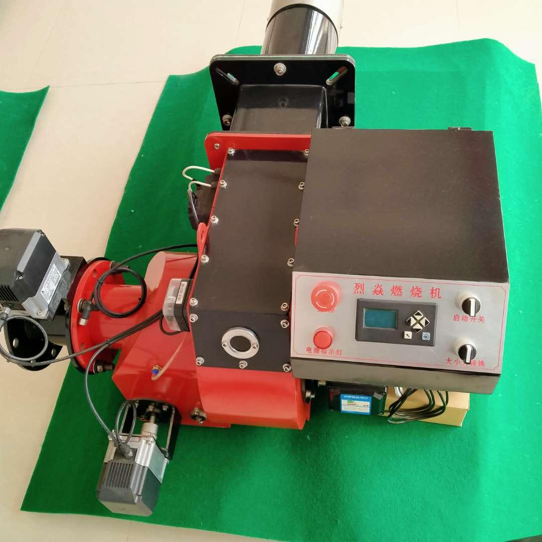 工业锅炉燃烧器超低氮燃气燃烧机