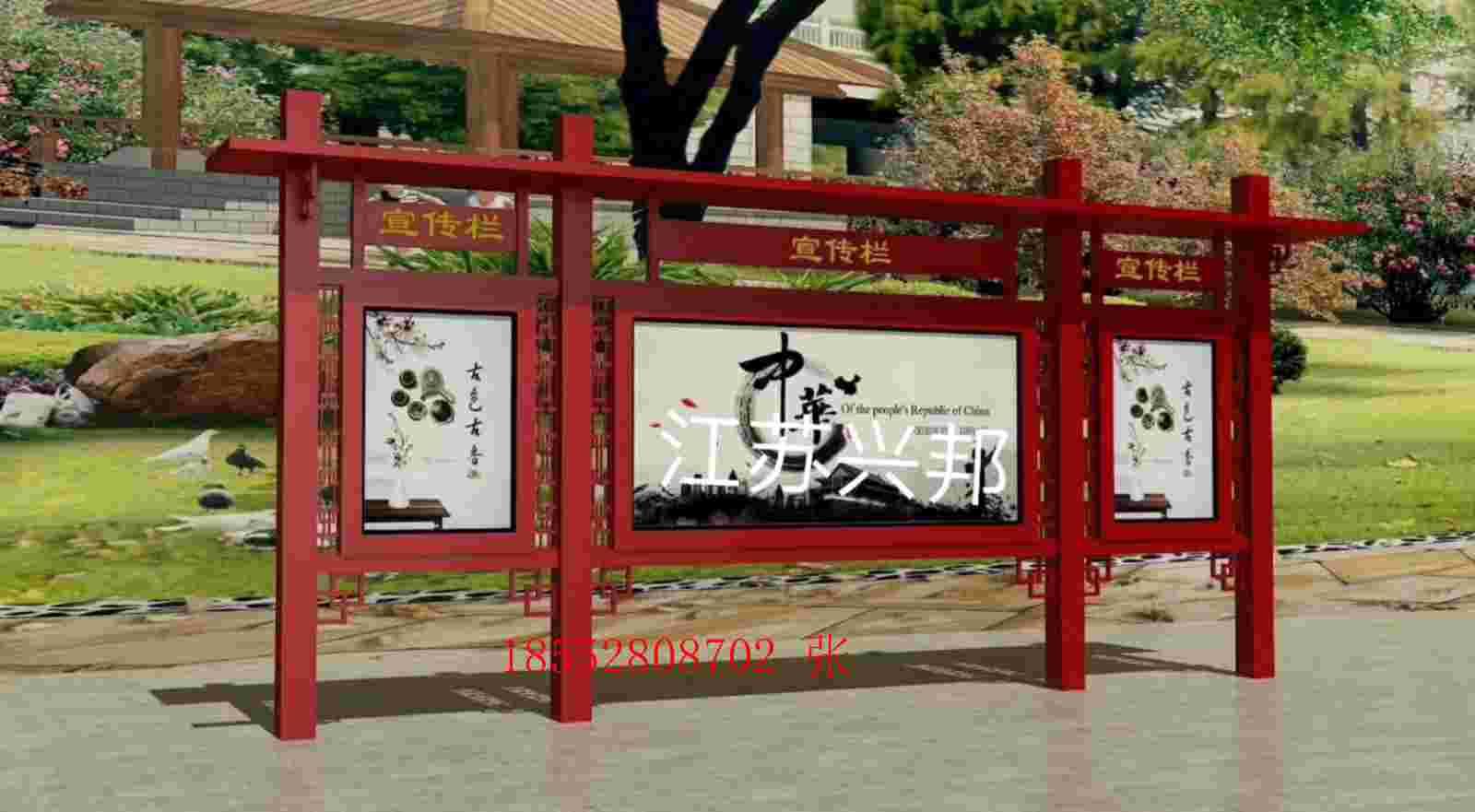 咸阳公园宣传栏风景区厂家直销
