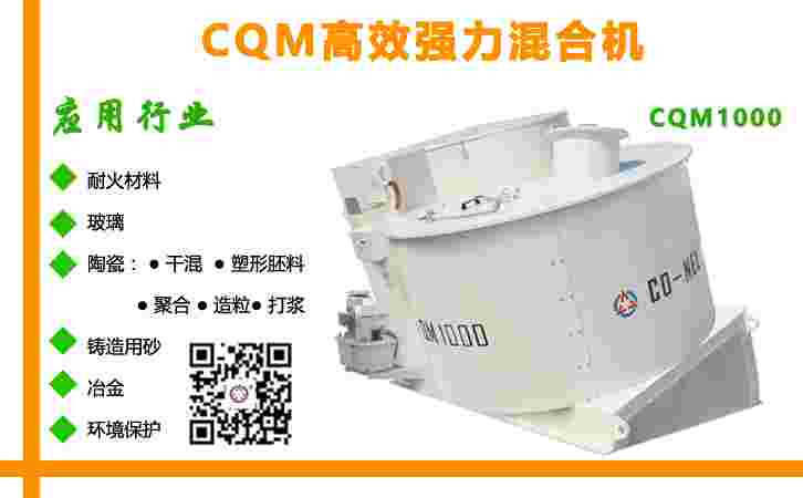 高质价优混合-有机肥造粒机复合肥造粒机