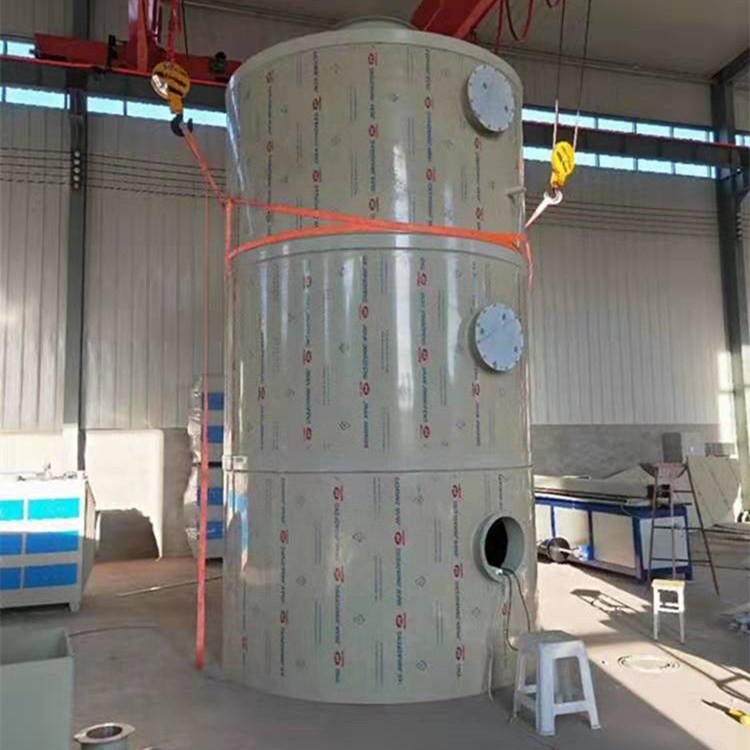 水喷淋塔废气处理西甲贝博酸雾除尘净化塔