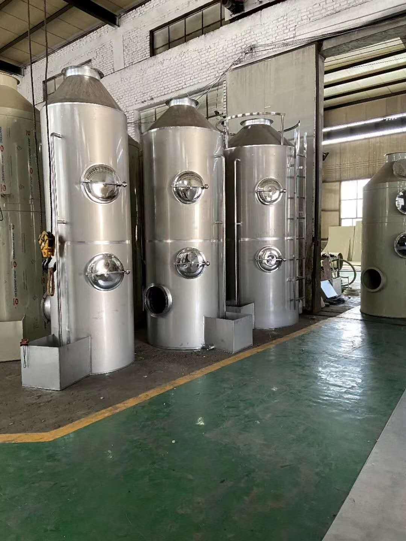 pp喷淋塔光氧废气处理不锈钢材质