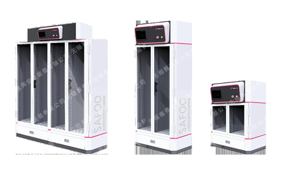 净气型储药柜SF-DSN080FD
