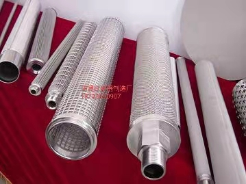 316L不锈钢滤芯供应